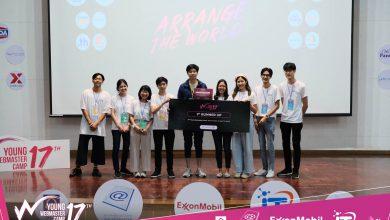 Photo of ขอแสดงความยินดีกับนักศึกษา DA เข้าร่วม Young Web Master Camp รุ่น 17 และได้รับรางวัลรองชนะเลิศอันดับ 1 จากงาน YWC
